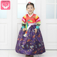 HOT Sale Girl Korean Traditional Costume Children Minority Folk Ancient Korea Hanbok Kids Show Stage Dance Clothing Asian Dress