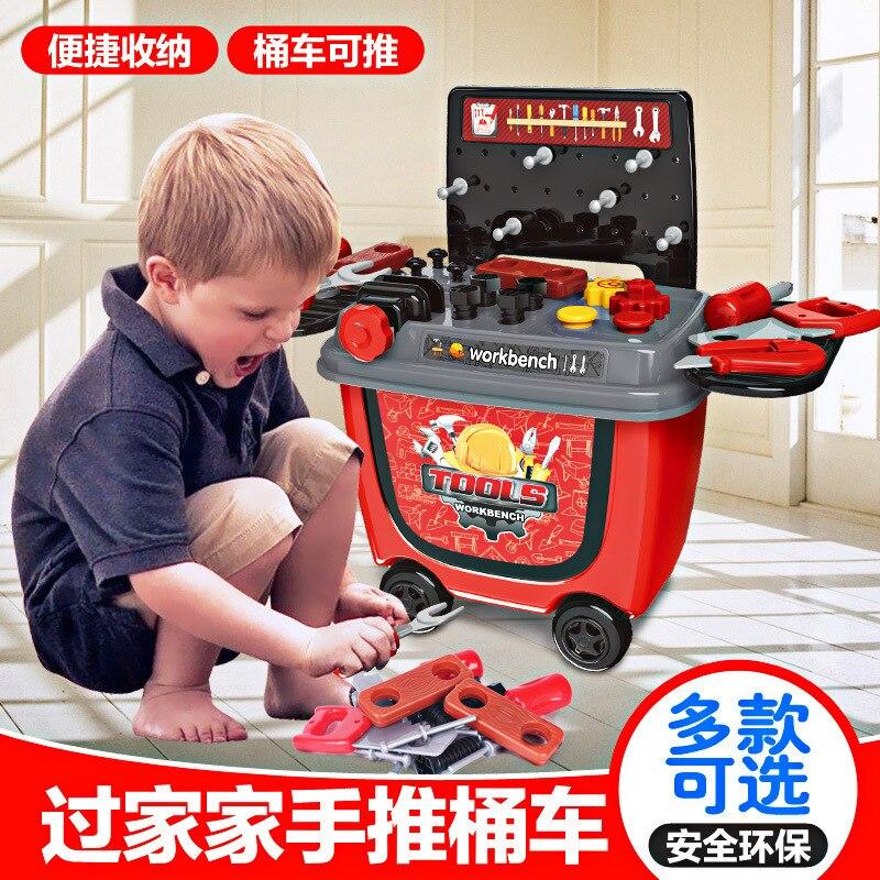 Jouer maison chariot stockage seau supermarché docteur Chef personnage jouer enfants éducatifs fille jouet