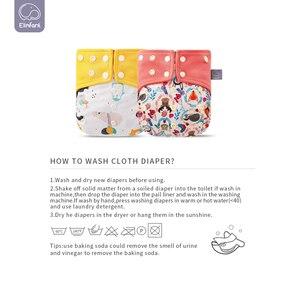 Image 5 - Mordedor de café de malla de pañal de tela a prueba de agua reutilizable pañal de tela para bebé