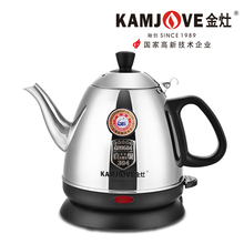 [GRANDNESS] Kamjove E-400 Kamjove Electric Tea Kettle 0.8L 220V 1000W 304 Stainless Steel Electric Tea Pot Kettle Teapot