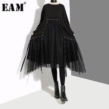 Autumn [EAM] Long Spring