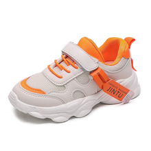 COZULMA Autumn Kids Hook & Loop Sports Shoes Girls Boys Fashion Sneakers Children Non-Slip Rubber Sole Casual Shoes Size 26-36 стоимость