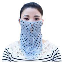 Ubers Mundschutz Social Distortion Mouth Cover Face Cover Dust-Proof Sunscreen Turban Headdress Mouth Scarf with Reusable Austauschbaren Filter