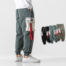 Streetwear Men Chinese Style Casual Overalls Trousers Japane