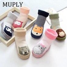 Детские носки для малышей теплые пинетки с резиновой подошвой