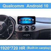 Autoradio Qualcomm Android 10, 4G LTE, Wifi, BT, écran stéréo, système de commande, lecteur pour voiture Mercedes Benz classe B w246 (2011 – 2018)