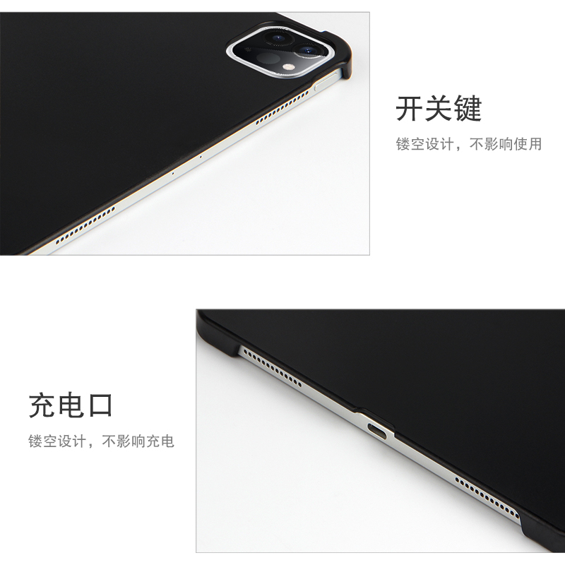 For iPad Pro 11 2021 2020 Back Case Protective Cover Hard Shell For new iPad pro