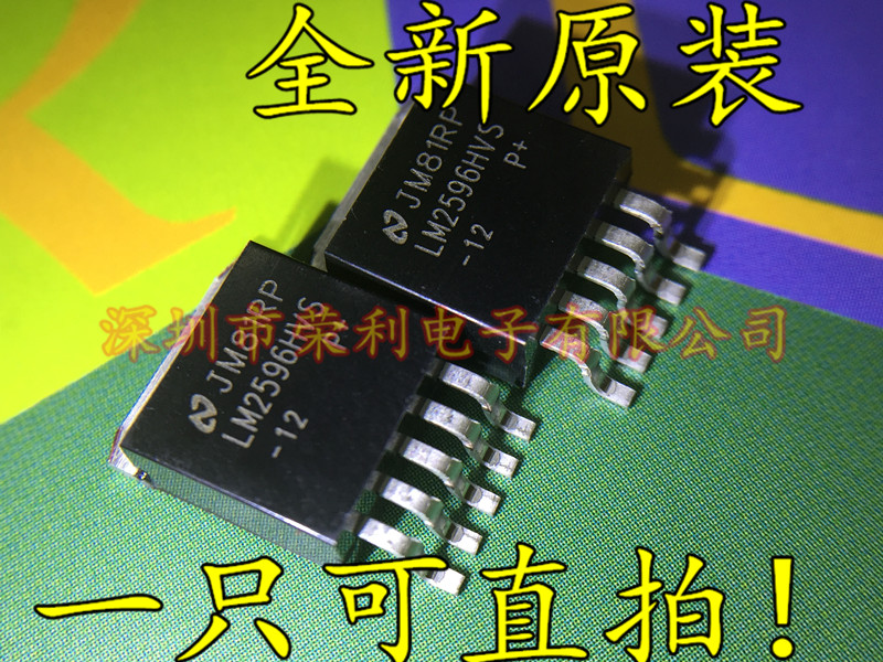 10PCS New 60V LM2596HVS-12 <font><b>LM2596</b></font> TO263 IC 12V image