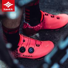 Santic 2020 MTB Bike obuwie rowerowe z włókna węglowego ultralight Anti-ubiór antypoślizgowy samoblokujący odkryty rower sportowy buty tanie tanio Dla dorosłych Oddychające Buty rowerowe Średnie (b m) Lace-up santicc Pasuje prawda na wymiar weź swój normalny rozmiar