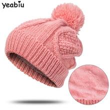 YEABIU, новинка, зимние женские шапки Skullies, одноцветная шерстяная вязаная шапочка, повседневная шапка, теплая женская мягкая утолщенная шапка, шапка для волос