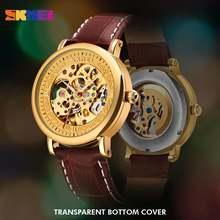 Часы наручные skmei Мужские механические роскошные деловые водонепроницаемые
