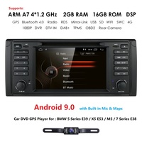 DSP Android 9.0 4G WIFI 1din Car Multimedia Player For BMW X5 E53 E38 GPS stereo audio navigation multimedia screen headunit DVD