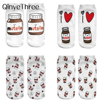 Women Funny Cute 3D Print Foods White Nutella Character Socks Unisex Happy Cartoon Donuts Biscuit Dessert Gift Socks Dropship