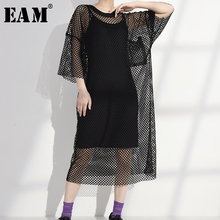 [EAM] Women Hollow Out Perpective Big Size Dress New Round Neck Three-quarter Sl