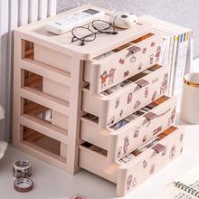 Настольная коробка для хранения ящика типа студенческого общежития