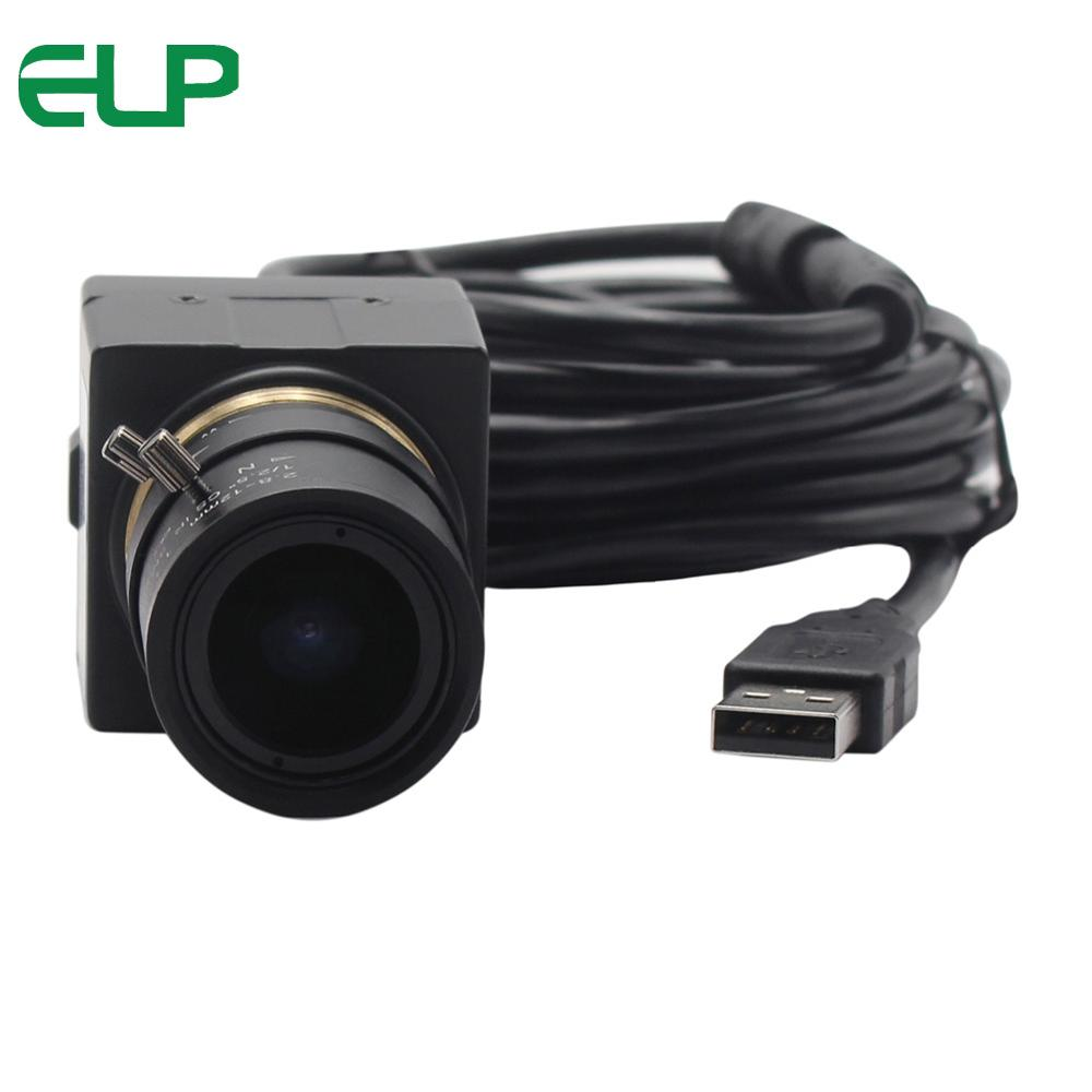 1.0 Megapixel 720P USB Webcam 5-50mm Manual Zoom Varifocal Lens CMOS OV9712 Surveillance Mini CCTV USB Camera HD 1MP For Laptop