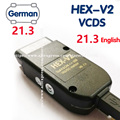 VAG COM 21,3 VAGCOM 20,12 Vag HEX V2 USB интерфейс для VW AUDI Skoda Seat VAG 20,13 немецкий английский ATMEGA162 + 16V8 + FT232RQ
