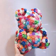 40cm Bear Plush Toys Artificial Flower Rose Foam Dolls Birthday Present Valentines Day Gifts Idea for Girlfriend Party