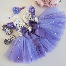 Для маленьких девочек с юбкой-пачкой платье жемчужного цвета От 1 до 5 лет новорожденных, малышей и детей младшего возраста состоящий из детс...
