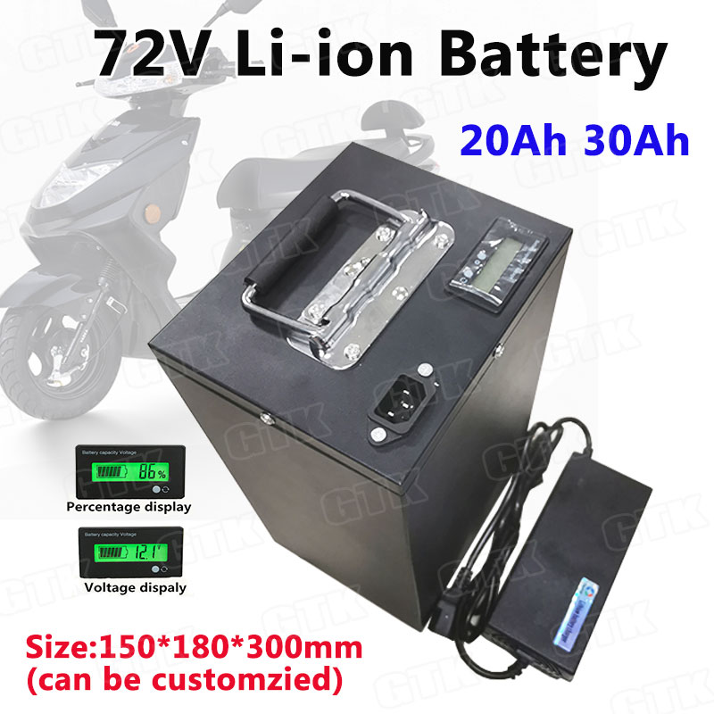 72v 20Ah 30Ah lithium battery built-in BMS 20S li-ion battery pack for 72v 3000w electric tricycle power motor + 3A Charger