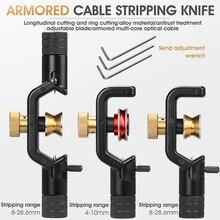 ACS 2 משוריין חוט חשפנית 4 10mm & 8 28mm אופטי כבל גוזר סיבים אופטיים Stripping כלי מעיל גוזר נדן קאטר