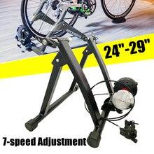 Домашний велотренажер 6 скоростей магнитное сопротивление mtb