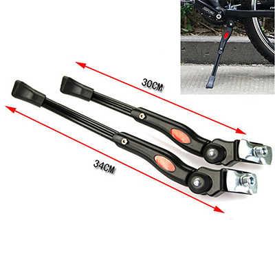 Regulowany stojak na rower rowerowy składany stojak boczny Parking noga wspornik boczny zestaw stojaków na stopy czarny