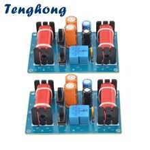 Tenghong 2 adet 150W 3 yollu ses hoparlör geçit tiz orta kademe bas kitaplık araç hoparlörleri filtre frekans bölücü Crossover
