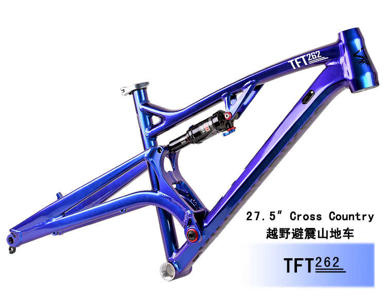 Kinesis TFT262 MTB soft tail 27.5 off road shock absorber bike, aluminum alloy frame  shock absorber RS Monarch RT