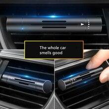 を車の空気清浄臭カースタイリング空気ベント香水オードパルファムため香味自動accessorie空気清浄カスタム