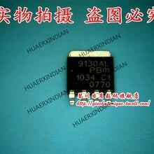 Brand new original  PH9130AL     High Quality