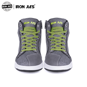 Image 2 - Motorcycle Boots Breathable Shockproof Protective Touring Urban Casual Ankle MBX/MTB/ATV IRON JIAS Motorcycle Riding Shoes
