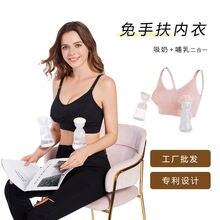 Новая горячая Распродажа Для женщин хэндс фри для беременных