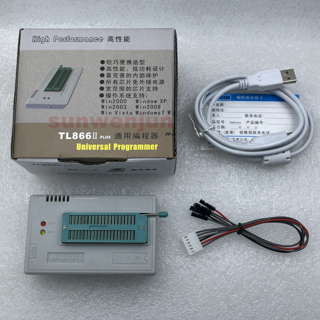 Free Shipping V9.16 XGecu TL866II Plus USB Programmer Support 15000+IC SPI Flash NAND EEPROM MCU PIC AVR Replace TL866A TL866CS