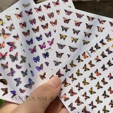 Holográfico 3d unhas adesivos arte do prego a laser borboleta adesivo decalque borboletas desenhos acrílicos manicure decoração ferramenta