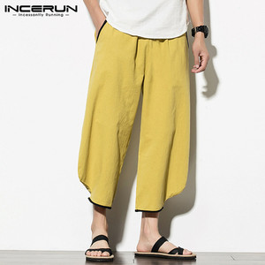 2020 Men Harem Pants Cotton Joggers Patchwork Streetwear Casual Ankle Length Pants Men Vintage Baggy Wide Leg Trousers INCERUN 7