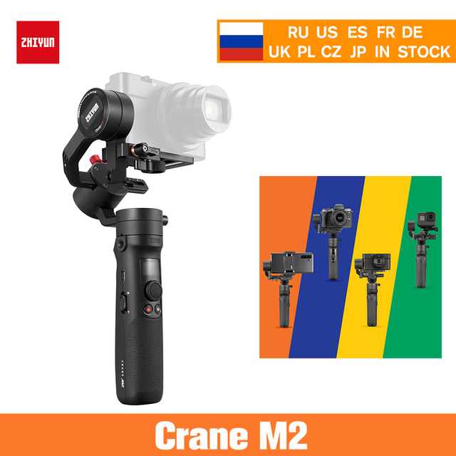 Zhiyun Crane M2 3 Axis Handheld Gimbal Stabilizer for Mirrorless Cameras / SmartPhone / Action Cameras / Compact Cameras
