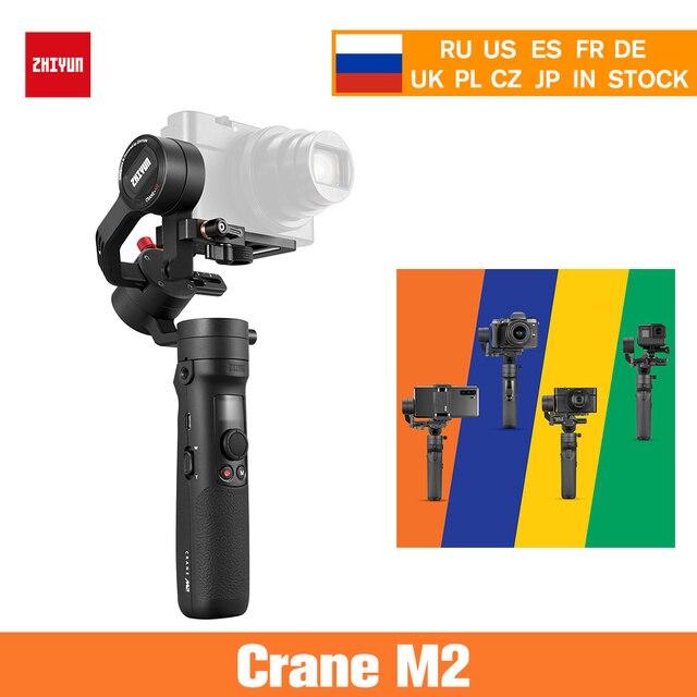 Zhiyun رافعة M2 3 Axis يده مثبت Gimbal لكاميرات عديمة المرآة/الهاتف الذكي/كاميرات العمل/الكاميرات المدمجة