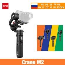 Zhiyun מנוף M2 3 ציר כף יד Gimbal מייצב עבור מצלמות ראי/SmartPhone/פעולה מצלמות/קומפקטי מצלמות