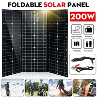 Foldable Solar Panel 200W Mono 12v 18v battery portable Charger PV Home system for Car RV Boat Roof Camping With Controller