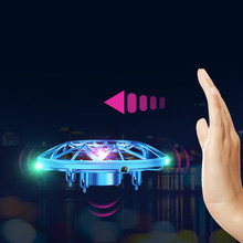Miniature smart gesture-sensing flying saucer four-axis aircraft anti-wrestling levitation aircraft toys 7 4v 850mah supply of remote control aircraft flying saucer axis lithium battery 7 4v 850mah 20c jst plug 703048