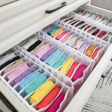 closet organizer box clothes organizer underwear Bra storage organizer Sock foldable drawer organizers tiroirs organiseurs