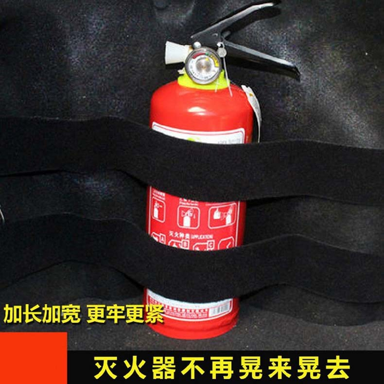 Fixing Band Car Trunk Car Extinguisher Bandage Cloth Car Mounted Fixed Support Velcro