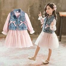 Лидер продаж, детские осенние модели для девочек, джинсовый жилет+ платье с длинными рукавами, костюмы из 2 предметов, платье принцессы для девочек, комплект одежды, От 2 до 14 лет#0104