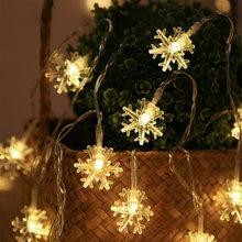 Светодиодная гирлянда из снежинок на батарейках Рождественская