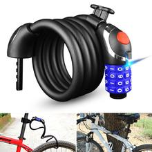 Bicycle lock code lock LED luminous combination bicycle safety lock 1200mm x 12mm steel cable spiral bicycle riding bicycle lock