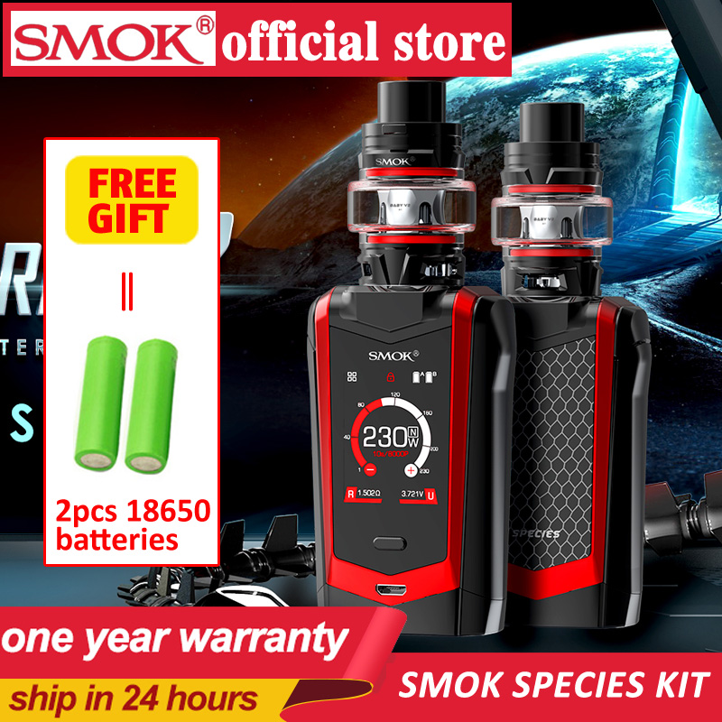 Smok Species Kit 230W With 18650 Species Vape Mod 2ml 5ml TFV8 Baby V2 Tank With Baby V2 A1 A2 Coils Electronic Cigarette Smok