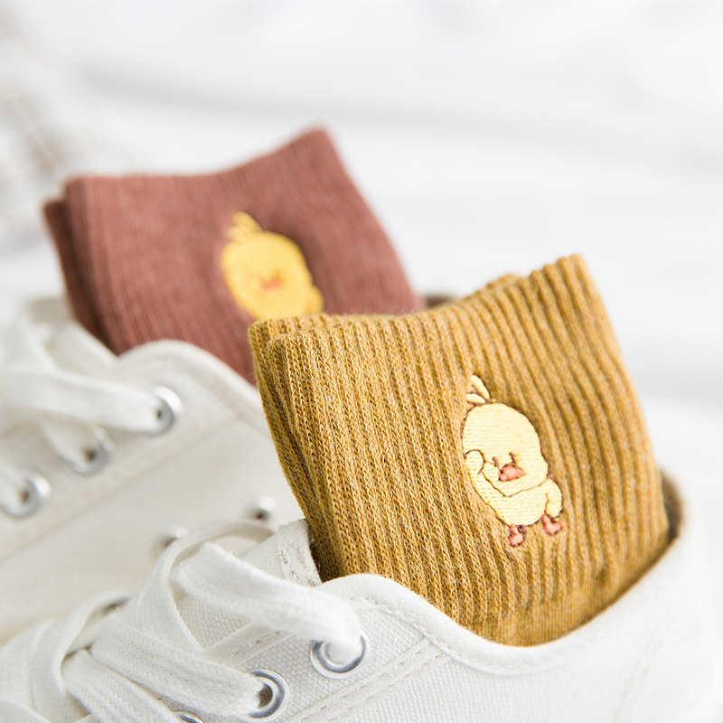 刺繍かわいいダンス黄色アヒルの靴下ヒップホップおかしい動物靴下クールヒップスターアート靴下カジュアル sokken ノベルティギフト