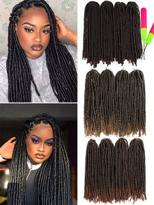 SX-TRESS Braids Hair ...