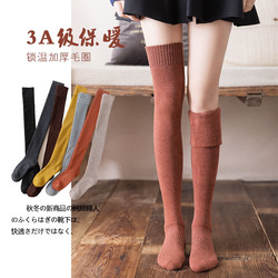 1 pair of knee socks women fall/winter Japan jk high leg socks thick terry warm stockings women trend  thigh high socks